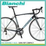 ブラックフォルムにチェレステカラーロゴがかっこいい!Bianchiロードバイク
