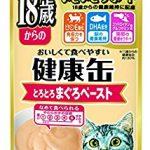 19歳の老猫が歯槽膿漏に!食べれない日々から、エサを変える事で改善