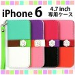iphone6 ケース カメリア 花 ストラップ AL609 全8色 手帳型