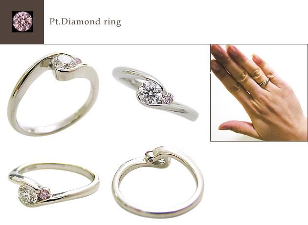 ピンクダイヤモンドのリング