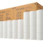 エコで格安!芯なしの業務用トイレットペーパー大量48ロールセット