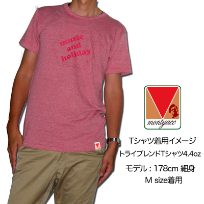 Tシャツ「music and holiday」