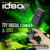 動体検知付きの超小型隠しカメラ